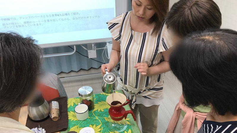 コーヒーでお茶飲みしながら簡単パステルアートをたのしむ