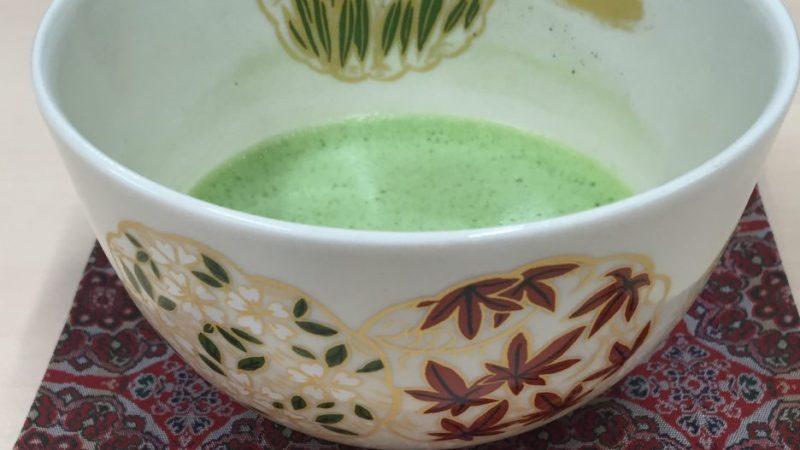 茶の湯体験〜抹茶《おうす》を一服いかがですか〜