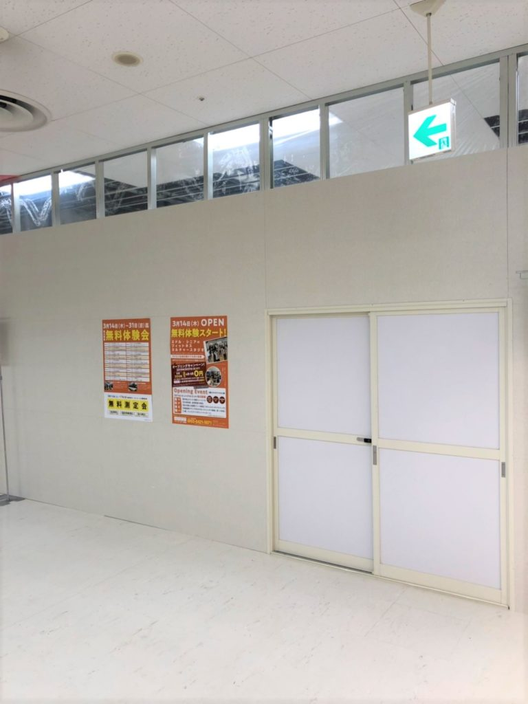 マナビバ川崎スタジオ