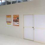 マナビバ川崎スタジオ教室準備中・・・