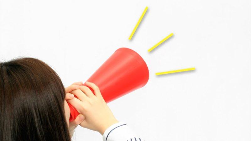 声を出すだけで脳は若返る!?高齢者の声出しの効果とは?