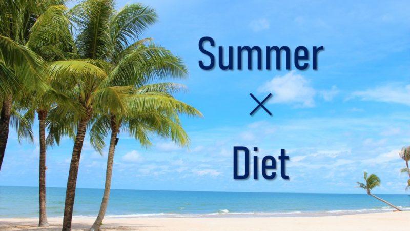夏になるたびにがっかりしている「ぽっこりお腹」を短期間で解消する方法!
